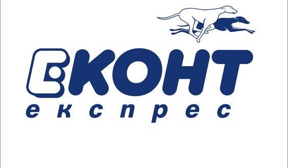 Отправка в ремонт курьерской службой Еконт (Болгария)